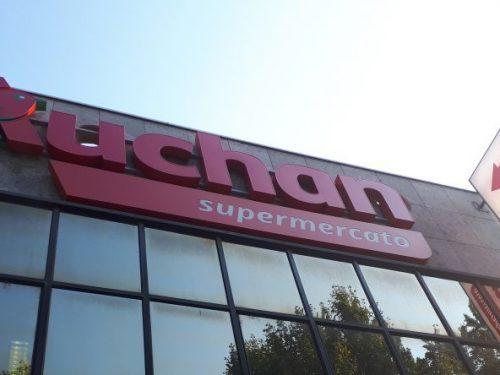 Ancd Conad: per l'integrazione Auchan occorre essere coerenti con il piano