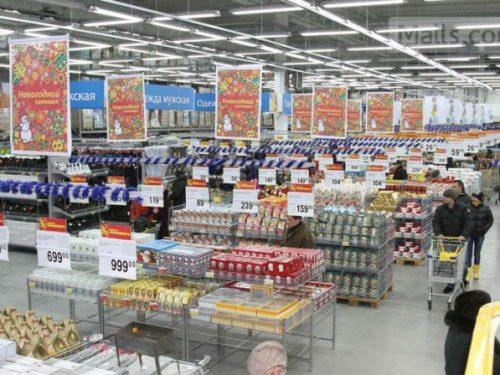 LENTA apre un nuovo supermercato a San Pietroburgo