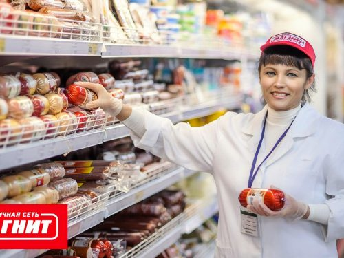 Magnit in Russia guarda allo sviluppo del suo progetto-pilota discount
