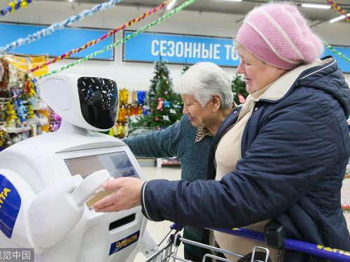 LENTA ha aperto un nuovo supermercato a Mosca