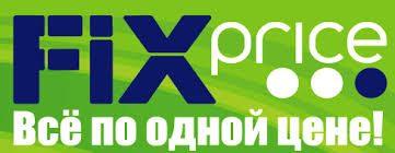 """La catena russa Fix Price apre il suo """"4.000esimo"""" punto di vendita"""