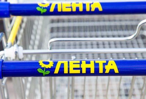 LENTA: le vendite al dettaglio in Russia sono aumentate del 7,9% nei 9 mesi del 2020