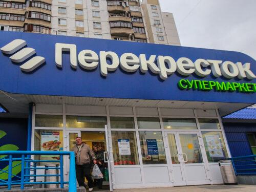 Il gruppo russo X5 RETAIL segnala una crescita dei ricavi del +14,1%